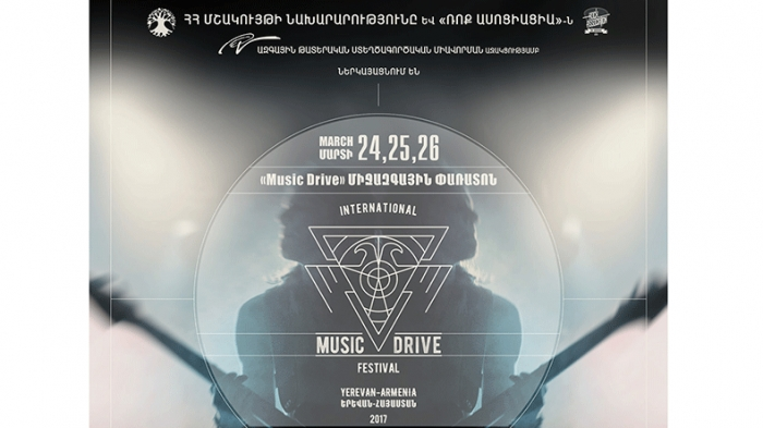 Armenia to host Music Drive Festival