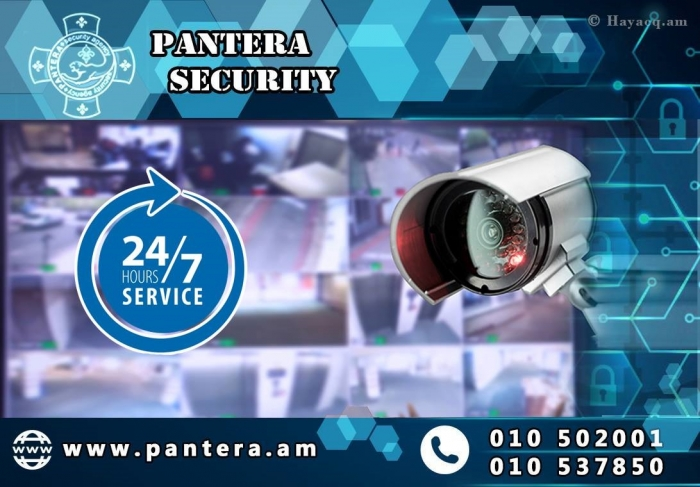 PANTERA SECURITY