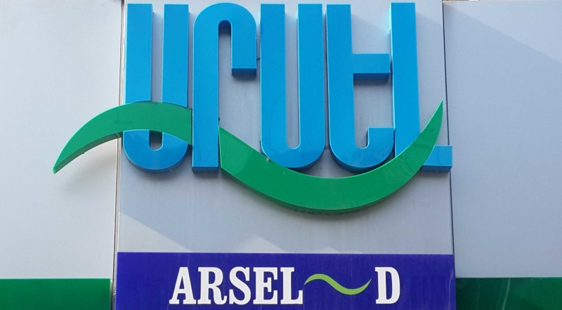 Best pediatric dental clinics of Armenia - ARSEL-D